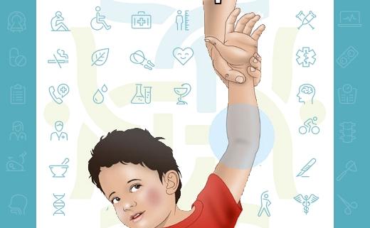 دررفتگی آرنج نوزادان