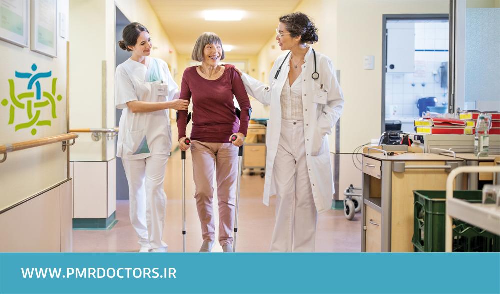 متخصص طب فیزیکی و توان بخشی یا باز توانی