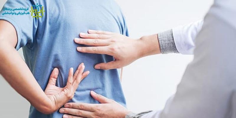 انواع بیماری اسکلتی عضلانی