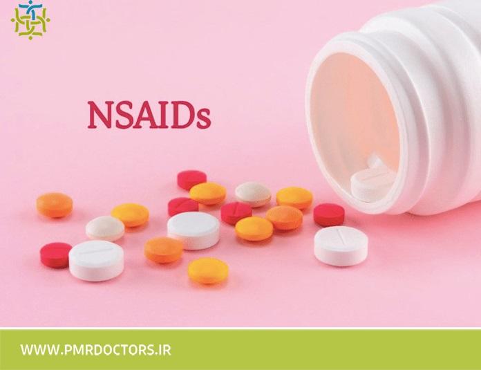 هر آنچه باید در مورد NSAIDs یا