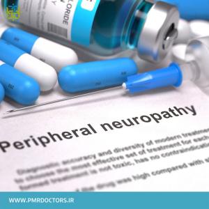 درمان-دارویی-نوروپاتی-دیابتی-گروه-تخصصی-پزشکان-طب-فیزیکی-و-توانبخشی